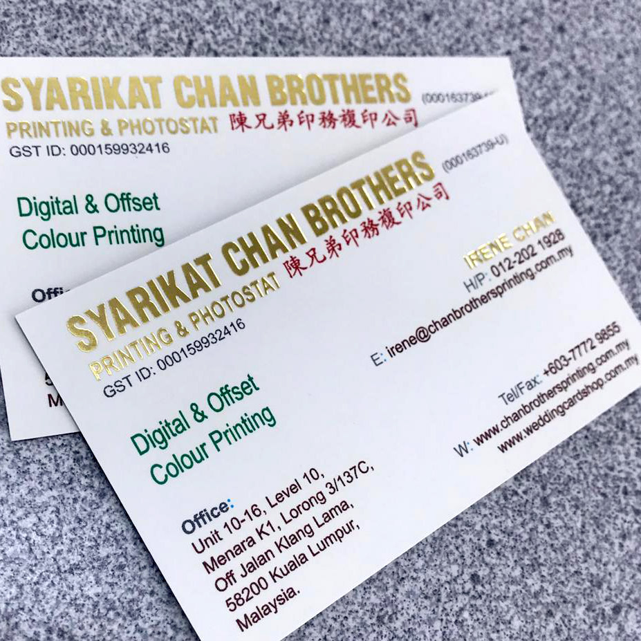 Chan Brothers Namecard